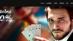 Online Betting Sites Actual Cash United States Online Betting